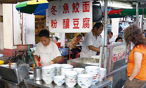 フィッシュボールヌードル 魚鮫麺 ヒーキャオミー