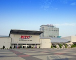 MITC ( Melaka International Trade Centre )